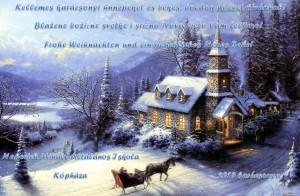 karácsonyi képeslap 2013